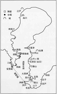 幕末の東京湾整備