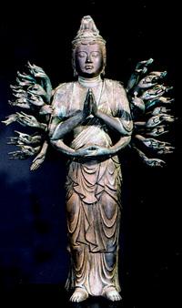 銅造千手観音菩薩立像 鎌倉時代  重要文化財