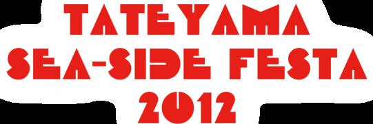 Tateyama SEA-SIDE FESTIVAL 2012