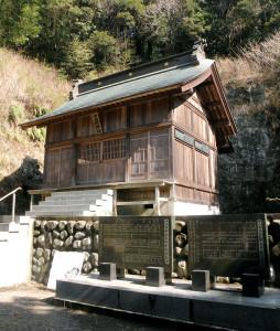 里芋祭りが行われる十二所神社