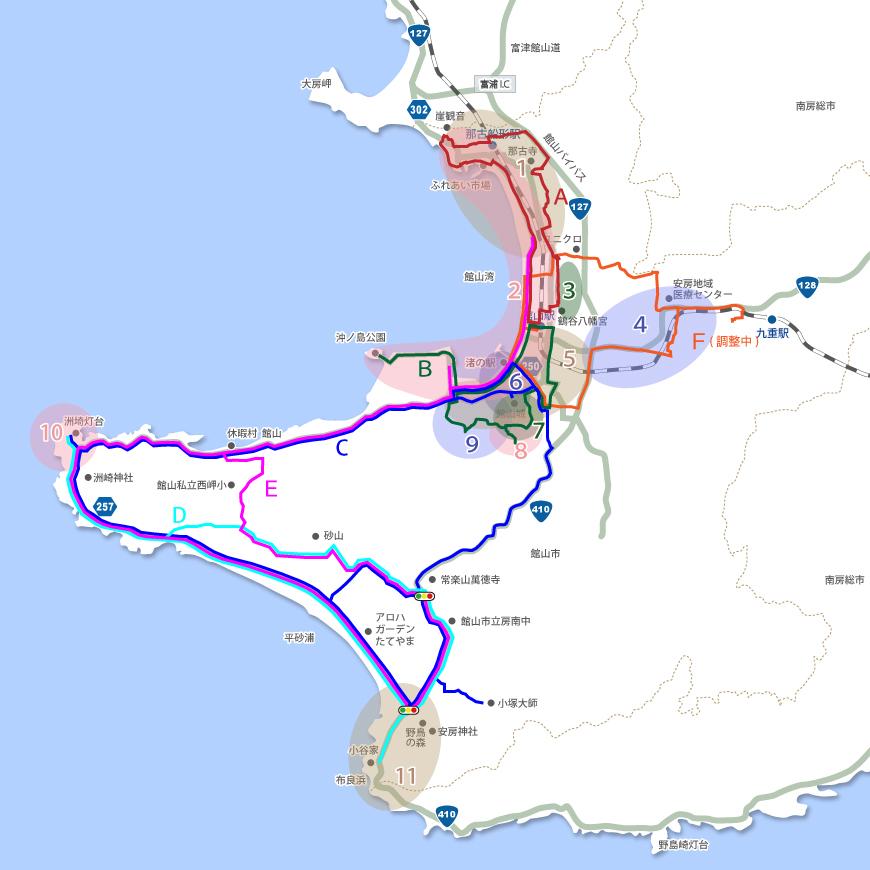 ウォーキング&サイクリングマップ