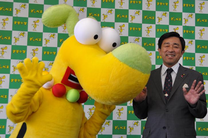 2010年12月6日ダッペエ登場記者会見(金丸市長と)