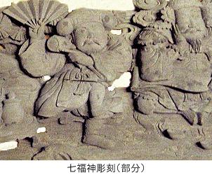 七福神彫刻(部分)