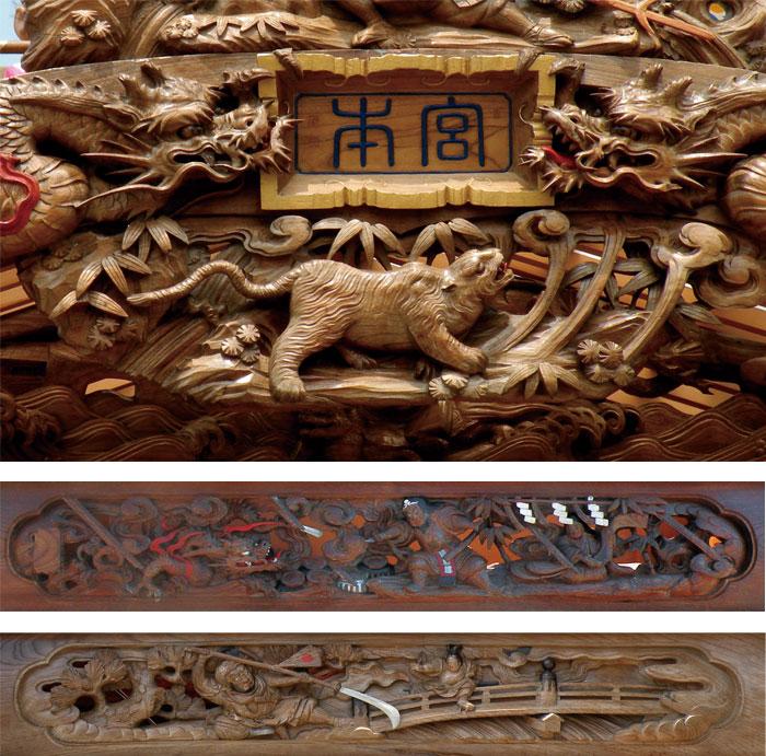 後藤喜三郎橘義信による彫刻の数々