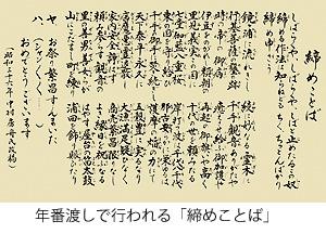 higasifuji_07