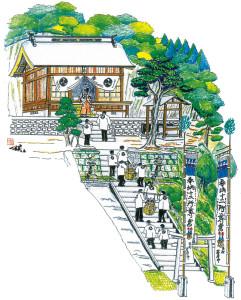 里芋祭りのイラスト
