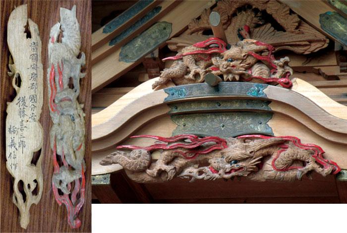 後藤喜三郎橘義信による神楽櫃の彫刻