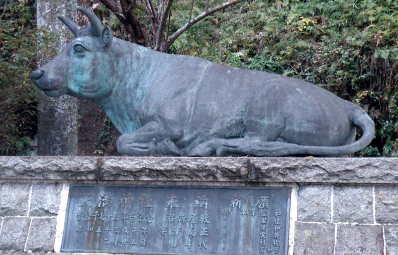 菅原道真公の逸話に登場する牛