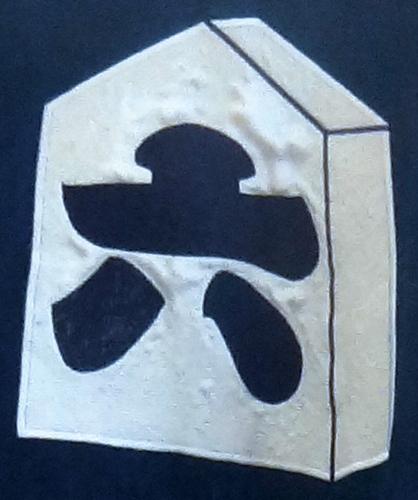 半纏の駒六紋