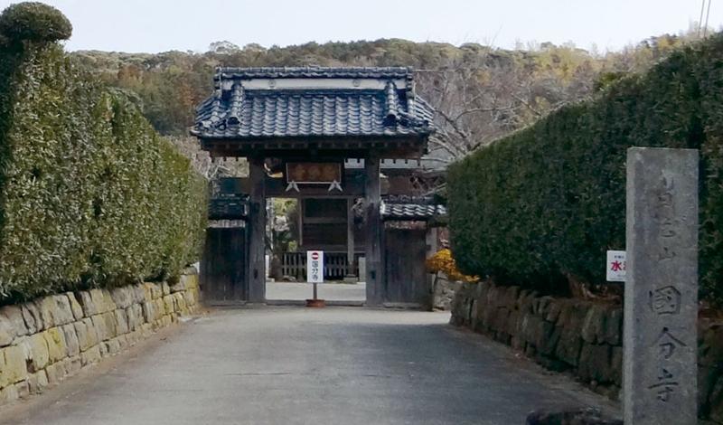 国分地区の様々な歴史の舞台となった国分寺
