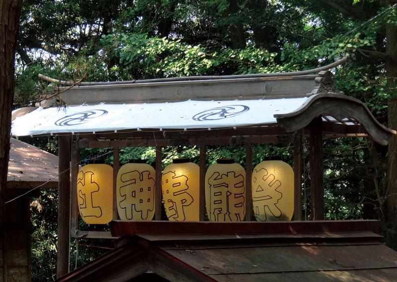 熊野神社に掛けられた長提灯