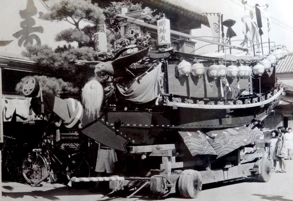 昭和30年、四輪の明神丸